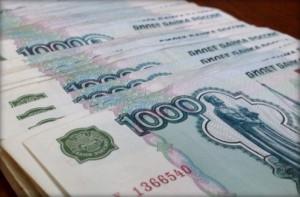 Взыскание задолженности по решению суда взыскание и возврат задолженности по решению суда Взыскание и возврат задолженности по решению суда vzyskanie zadolzhennosti po resheniyu suda 300x197
