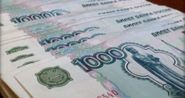 Взыскание задолженности по решению суда