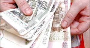 Взыскать арендную плату
