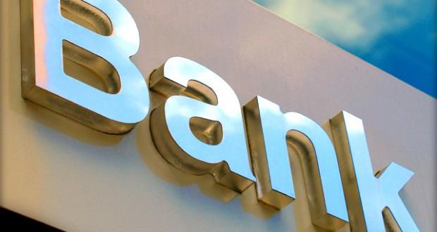 Как взыскать долг по исполнительному листу через банк