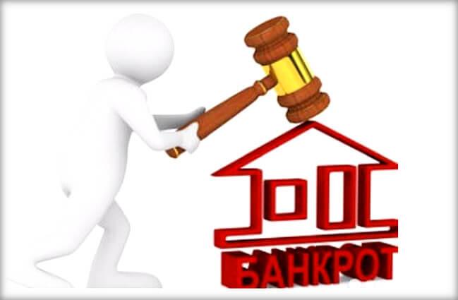 Отличие банкротства физического лица от ИП