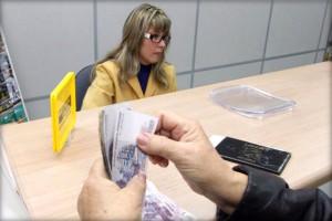 Как объявить и признать себя банкротом по кредитам