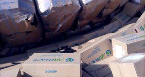Груз с повреждениями транспортная компания доставила груз с повреждениями Транспортная компания доставила груз с повреждениями: порядок действий gruz s povrezhdeniyami 300x160
