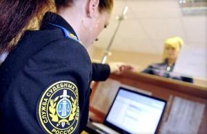 Сроки подачи возражения на судебный приказ при получении по почте