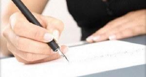 Получить исполнительный лист в арбитражном суде