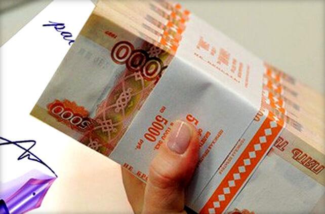 Как взыскать долг по расписке с физического лица через суд, если должник скрывается и не возвращает деньги