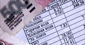 взыскание задолженности по коммунальным платежам Порядок взыскания задолженности за коммунальные услуги vzyskanie zadolzhennosti po kommunalnym platezham 300x160