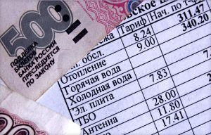 Если долг по коммунальным платежам у приставов санкции за неуплату кредита банку
