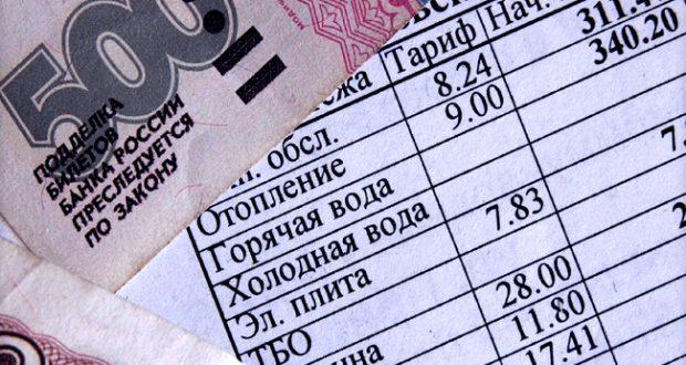 юридические услуги по взысканию долгов жкх
