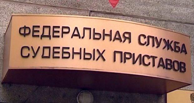 Исполнительное производство по решению арбитражного суда