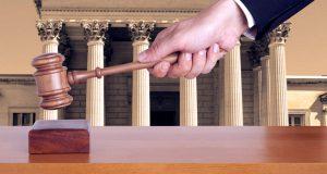 Новости арбитражного процесса от 19.12.2016 г.