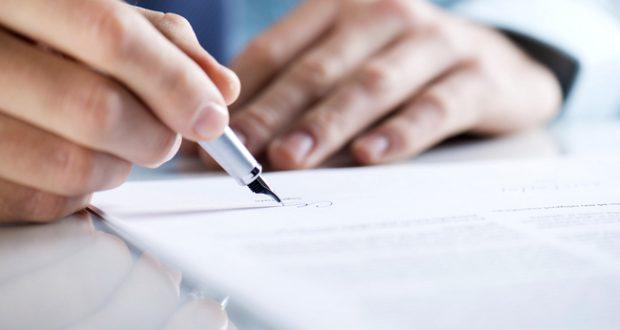 Составление долговой расписки