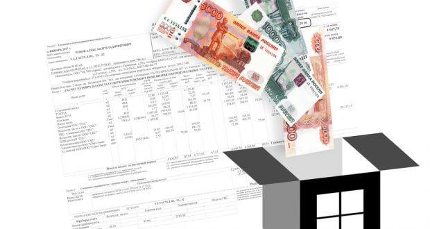 Судебный приказ взыскание задолженности жкх судебные приставы снимают деньги с карты или со счета