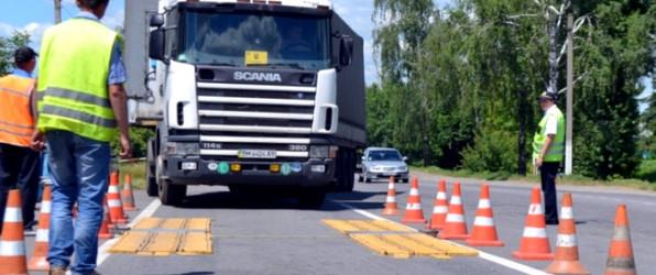 Перевозка с превышением массы грузового автомобиля – административная ответственность за перегруз по 12.21.1 КоАП РФ